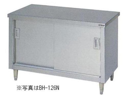 調理台・引戸付・ステンレス戸 BH-124N バックガード無し 外形寸法:幅1200×奥行450×高さ800