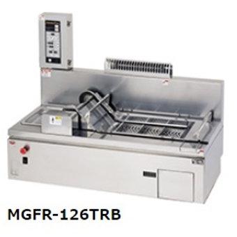 ガス卓上エプロン式コンベアフライヤー MGFR-126TRB
