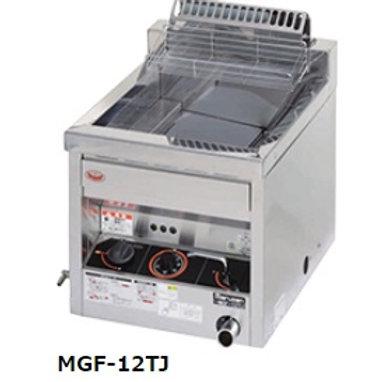 ガス式 ガスフライヤー スタンダードシリーズ MGF-12TJ