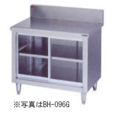 調理台・引戸付・ガラス戸 BH-096G バックガード有り 外形寸法:幅900×奥行600×高さ800