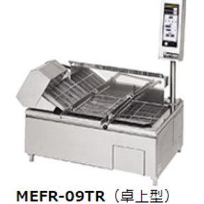 電気連続自動フライヤー卓上型 MEFR-09TR