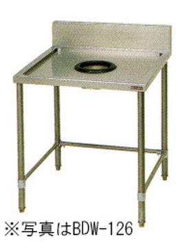 ダストテーブル BDW-067 バックガード有り 外形寸法:幅600×奥行750×高さ800