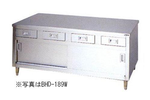 調理台・引出し引戸付・ステンレス戸・両面式・前後面アール BHD-189W バックガード無し 外形寸法:幅1800×奥行900×高さ800