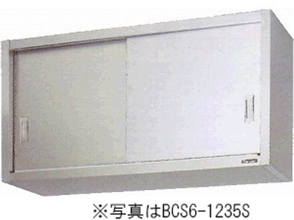 吊戸棚 BCS9-0730S ステンレス戸 外形寸法:幅750×奥行300×高さ900
