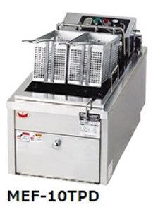 電気フライヤー 卓上ファーストフードタイプ MEF-10TPWD