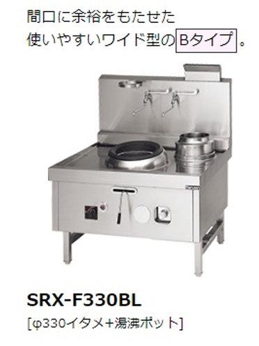 本格中華レンジ  スーパー龍神シリーズ  SRX-F360BL(R)