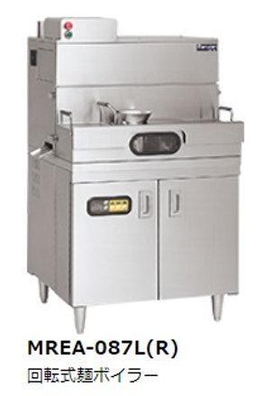 回転式麺ボイラー MREA-087L(R)