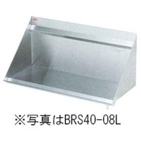 ラックシェルフ BRS40-11L(R) 外形寸法:幅1050×奥行400×高さ430