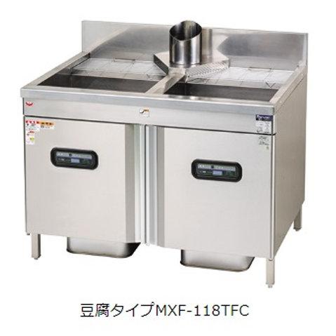 ガスフライヤー エクセレントシリーズ 豆腐タイプ MXF-118TFC