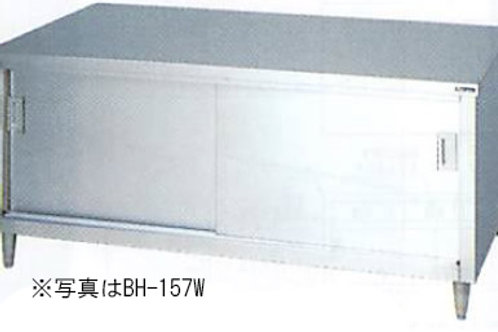 調理台・引戸付・ステンレス戸・両面式・前後面アール BH-159W バックガード無し 外形寸法:幅1500×奥行900×高さ800