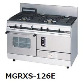 パワークックガスレンジ スーパーバーナー MGRXS-126E