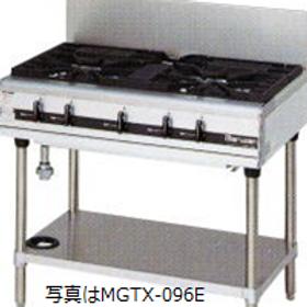 パワークックガステーブル MGTX-127E