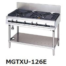 パワークックガステーブル 内部炎口バーナー MGTXU-096E