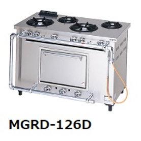 デラックスタイプガスレンジ MGRD-126D