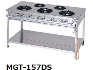 スタンダードタイプガステーブル MGT-157DS