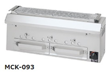 下火式焼物器 本格炭焼き 火起しバーナー付 串焼用 MCK-093