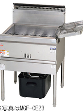 ガス式涼厨フライヤー 低油量タイプ スタンダードシリーズ MGF-CE20