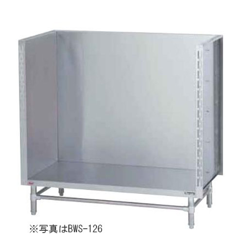 スープ台 BWS-157 三方バックガード有り 外形寸法:幅1500×奥行750×高さ250