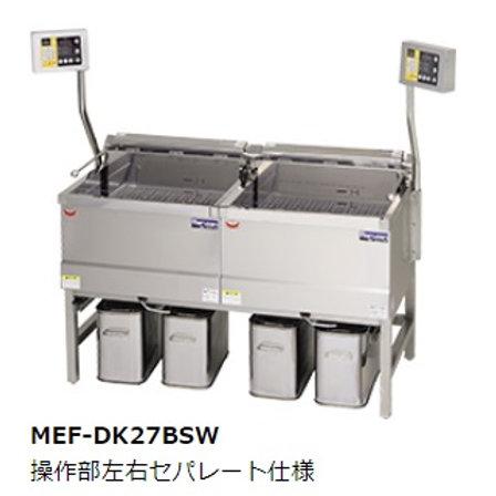 デリカ向け電気フライヤー オートリフト無し 架台セット 操作部左右セパレート MEF-DK18BSW