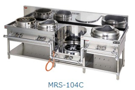 中華レンジ  MRS-104DE  4口レンジ 外管式