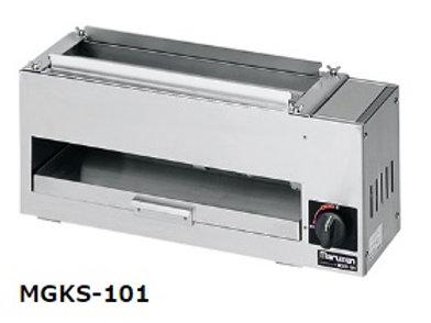 下火式焼物器 炭焼き 赤外線バーナータイプ 串焼型 MGKS-101