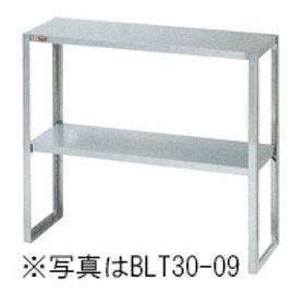 下膳棚 BLT35-12 外形寸法:幅1200×奥行350×高さ800