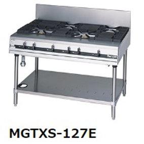 パワークックガステーブル スーパーバーナー MGTXS-097E