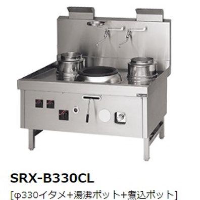 本格中華レンジ  スーパー龍神シリーズ  SRX-B330BL(R)