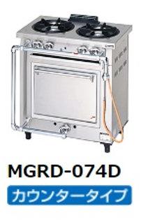 デラックスタイプガスレンジ MGRD-096D