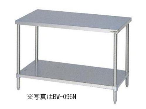 調理台・スノコ板付 BW-046 バックガード有り 外形寸法:幅450×奥行600×高さ800