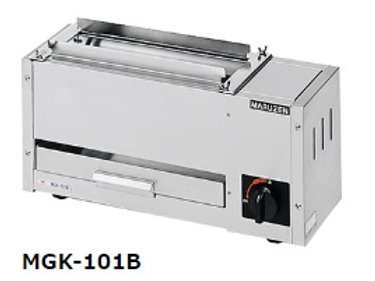 下火式焼物器 炭焼き 熱板タイプ 串焼型 MGK-102B