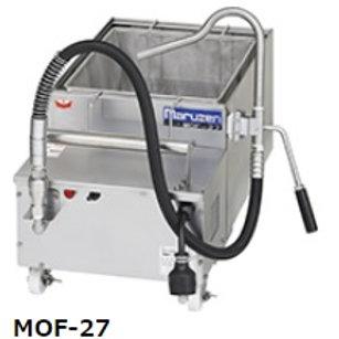 油ろ過機 MOF-20