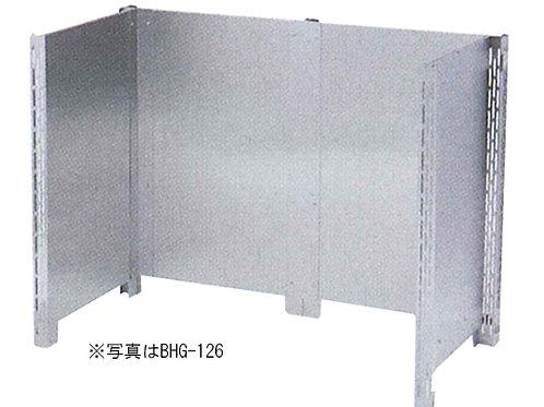防熱板 BHG-157 三方バックガード有り 形寸法:幅1500×奥行750×高さ1000