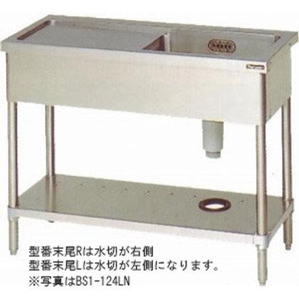 一槽水切付シンク BSM1-126RN バックガード無し 幅1200×奥行600×高さ800