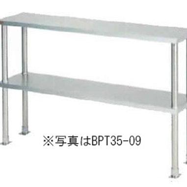 上棚 (中棚固定仕様) BPT30-09 外形寸法:幅900×奥行300×高さ800