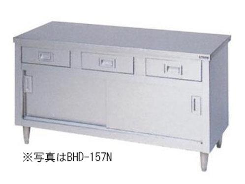 調理台・引出し引戸付・ステンレス戸 BHD-157N バックガード無し 外形寸法:幅1500×奥行750×高さ800