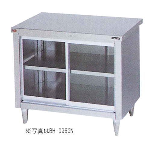 調理台・引戸付・ガラス戸 BH-126GN バックガード無し 外形寸法:幅1200×奥行600×高さ800
