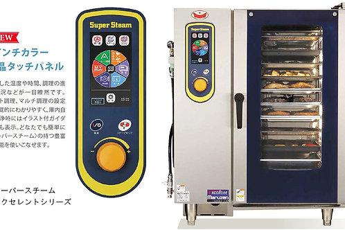 スチームコンベクションオーブン スーパースチーム エクセレントシリーズ ガス式 SSCGX-20D