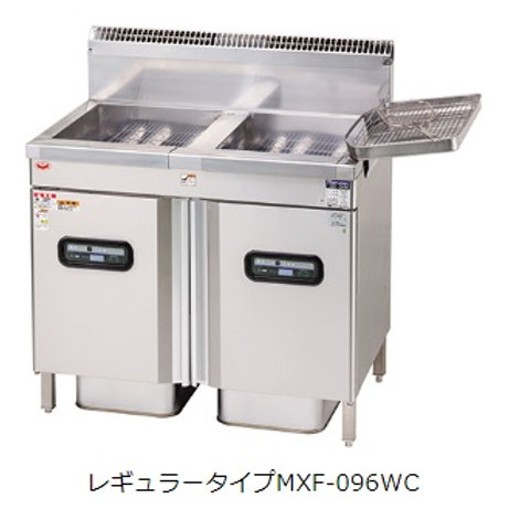 ガスフライヤー エクセレントシリーズ レギュラータイプ MXF-116WC