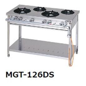 スタンダードタイプガステーブル MGT-156DS