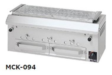 下火式焼物器 本格炭焼き 火起しバーナー付 兼用型 MCK-094