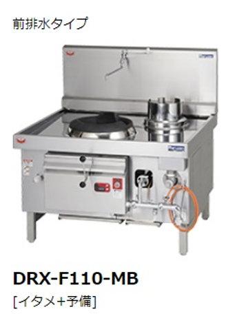 本格中華レンジ デラックス 龍神シリーズ  DRX-F110-MB