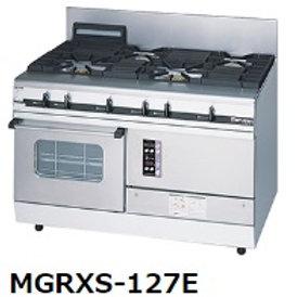 パワークックガスレンジ スーパーバーナー MGRXS-127E