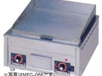 電気式 電気グリドル  MEG-096