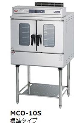 ガス式コンベクションオーブン《ビックオーブン》標準タイプ MCO-10S