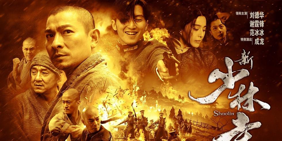 Free Movie Screening : 'SHAOLIN' + Short Talk about Zen and the Taoist Arts