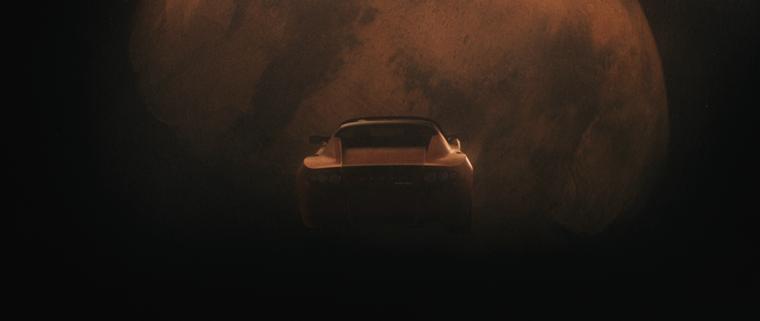 """""""Martian Flyby"""""""