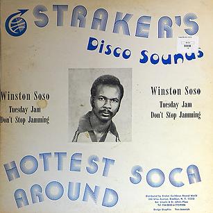 album_cover_Strakers_Disco_Sounds_1000x1