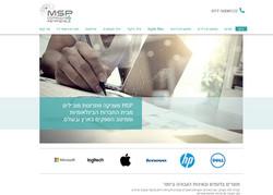 אתר תדמית בוויקס לחברת מחשבים