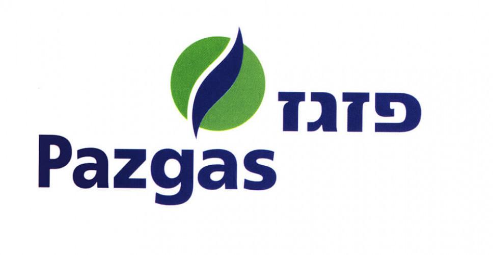Pazgaz Logo.jpg